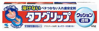 小林製薬 タフグリップ クッション 透明 (65g) 入れ歯安定剤 【管理医療機器】 ツルハドラッグ