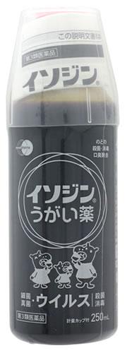 【第3類医薬品】シオノギヘルスケア イソジンうがい薬 (250mL) ツルハドラッグ