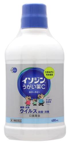 【第3類医薬品】シオノギヘルスケア イソジンうがい薬C (480mL) ツルハドラッグ
