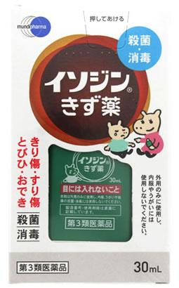 【第3類医薬品】シオノギヘルスケア イソジンきず薬 (30mL) 殺菌消毒 ツルハドラッグ