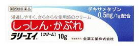 【第(2)類医薬品】全薬工業 ラリーエイ クリーム (10g) しっしん かぶれ ステロイド剤配合皮膚炎薬 ツルハドラッグ