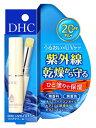 DHC UVモイスチュアリップクリーム SPF20 PA+ (1.5g)