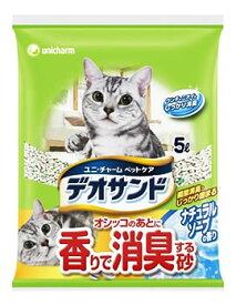 【特売】 ユニチャーム ペットケア デオサンド オシッコのあとに香りで消臭する砂 ナチュラルソープの香り (5L) 猫用 トイレ砂 ツルハドラッグ