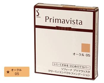 花王 ソフィーナ プリマヴィスタ クリーミィコンパクトファンデーション オークル 05 (10g) プリマビスタ