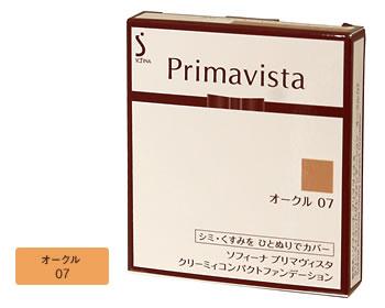 花王 ソフィーナ プリマヴィスタ クリーミィコンパクトファンデーション オークル 07 (10g) プリマビスタ
