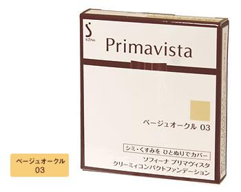 花王 ソフィーナ プリマヴィスタ クリーミィコンパクトファンデーション ベージュオークル 03 (10g) プリマビスタ