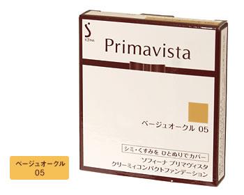 花王 ソフィーナ プリマヴィスタ クリーミィコンパクトファンデーション ベージュオークル 05 (10g) プリマビスタ