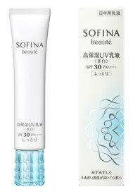 花王 ソフィーナ ボーテ 高保湿UV乳液(美白) SPF30 PA++++ しっとり (30g)