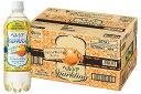 《ケース》 花王 ヘルシア ヘルシアスパークリング バレンシアオレンジ (500mL×24本) 【4901301327215】 ツルハドラッグ
