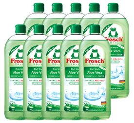 《セット販売》 旭化成 フロッシュ Frosch 食器用洗剤 アロエヴェラ つめかえ用 (750mL)×10個セット 詰め替え用 ツルハドラッグ