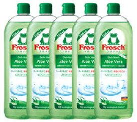 《セット販売》 旭化成 フロッシュ Frosch 食器用洗剤 アロエヴェラ つめかえ用 (750mL)×5個セット 詰め替え用 ツルハドラッグ