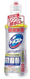 ユニリーバ ドメスト ホワイト&クリーン (500mL) 台所用漂白剤