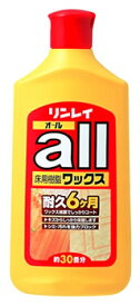 リンレイ オール (500mL) 床用樹脂ワックス ツルハドラッグ