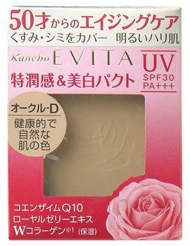 カネボウ エビータ ブライトニングエッセンスパクト オークル-D 健康的で自然な肌の色 SPF30 PA+++ (10g) ファンデーション