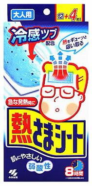 小林製薬 熱さまシート 大人用 (12+4枚) 冷却シート ツルハドラッグ