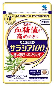小林製薬 サラシア100 (320mg×60粒) サラシア 特定保健用食品 トクホ ツルハドラッグ