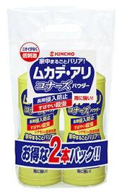 金鳥 KINCHO キンチョウ ムカデ・アリコナーズ パウダー (550g×2本パック) 殺虫剤