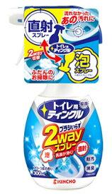 金鳥 KINCHO キンチョウ トイレ用ティンクル 直射・泡 2wayスプレー 本体 フローラルの香り (300mL) ツルハドラッグ