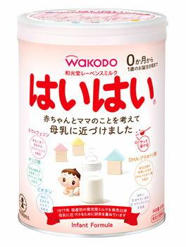 和光堂 レーベンスミルク はいはい 0ヶ月から (810g)