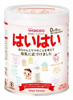 和光堂 レーベンスミルク はいはい 0ヶ月から (300g)