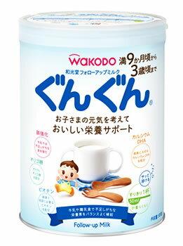 和光堂 フォローアップミルク ぐんぐん 9ヶ月頃から (830g)