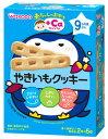 和光堂 赤ちゃんのおやつ +Caカルシウム やきいもクッキー 9か月頃から (2本×6袋) ベビーおやつ ツルハドラッグ