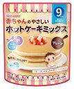 和光堂 赤ちゃんのやさしいホットケーキミックス プレーン 9か月頃から幼児期まで (100g) ベビーおやつ ツルハドラッグ