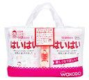 和光堂 レーベンスミルク はいはい 0ヶ月から (810g×2個) 2缶パック おしりふき 50枚入×1個付き
