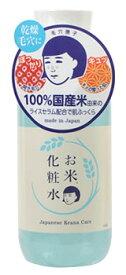 石澤研究所 毛穴撫子 お米の化粧水 (200mL)