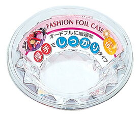 東洋アルミ ファッションホイルケース ひまわり (16枚) アルミカップ おかずカップ