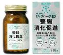 メディズワン ミヤリサン製薬 ミヤフローラEX (230錠) 【指定医薬部外品】 消化促進 整腸 ウルソデオキシコー…