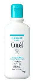 花王 キュレル ローション ボトル (220mL) curel 【医薬部外品】