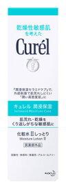【☆】 花王 キュレル 化粧水 2 II しっとり (150mL) curel 【医薬部外品】