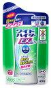花王 ワイドハイター EXパワー 粉末タイプ つめかえ用 (450g) 詰め替え用 衣料用酸素系漂白剤