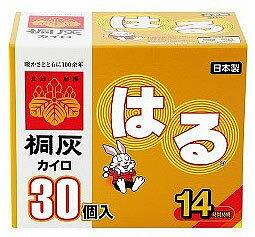 桐灰 カイロ はる 【貼るカイロ】 (30個入)