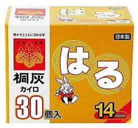 【●】 桐灰 カイロ はる 【貼るカイロ】 (30個入)