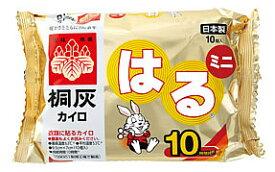 桐灰 カイロ はるミニ 【貼るカイロ】 (10個入)