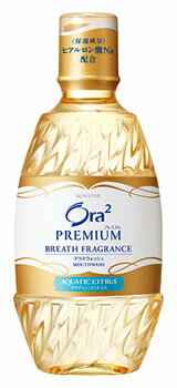 サンスター Ora2 オーラツー プレミアム ブレスフレグランス マウスウォッシュ アクアティックシトラス (360mL) 洗口液 ツルハドラッグ