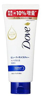 【即納】 【※】 増量品 ユニリーバ Dove ダヴ ビューティモイスチャー 洗顔料 (143g) 洗顔フォーム キメ
