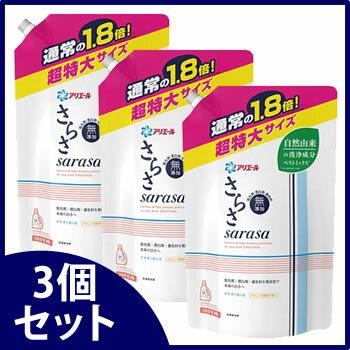 【特売】 《セット販売》 P&G さらさ 洗剤 超特大サイズ つめかえ用 (1.35kg)×3個セット 詰め替え用 【P&G】