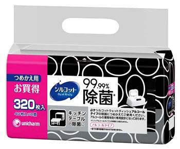 ユニチャーム シルコット 99.99%除菌ウェットティッシュ つめかえ用 (40枚×8個) 詰め替え用 ツルハドラッグ