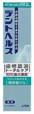 ライオン デントヘルス 薬用ハミガキ 無研磨ゲル (28g) 【医薬部外品】 ツルハドラッグ