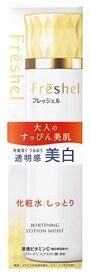カネボウ フレッシェル ローション ホワイト N しっとり (200mL) 美白化粧水 【医薬部外品】