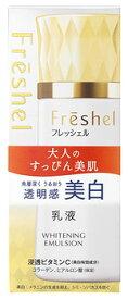 カネボウ フレッシェル ミルク ホワイト N (130mL) 美白乳液 【医薬部外品】