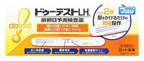 【第1類医薬品】ロート製薬 ドゥーテストLHa (7回分) 排卵予測検査薬 排卵検査薬 ツルハドラッグ