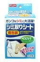 【◆】 エムズワン シミ取りシート 個包装 (25包入) 衣類用 しみ抜き