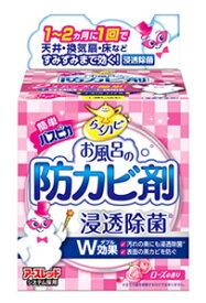 アース製薬 らくハピ お風呂の防カビ剤 ローズの香り (1個) 浴室用カビ防止剤