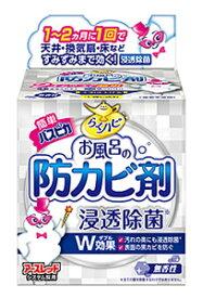 アース製薬 らくハピ お風呂の防カビ剤 無香性 (1個) 浴室用カビ防止剤