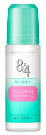 花王 8×4 エイトフォー ロールオン フレッシュフローラル (45mL) 制汗剤 【医薬部外品】