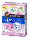 花王 ロリエ きれいスタイル Agデオドラント スイートローズの香り (62個) パンティライナー